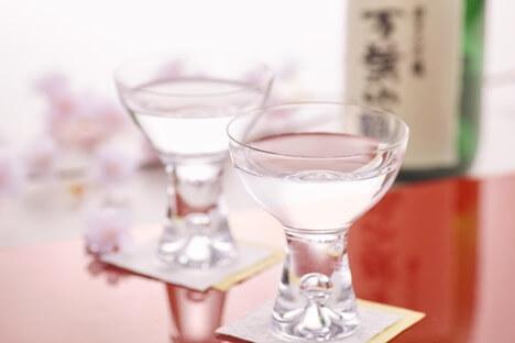 Pink Sake Glasses